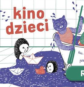 kino-dzieci-muza-sosnowiec-min