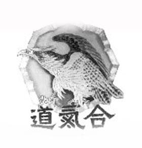 pokaz-aikido-sosnowiec-min