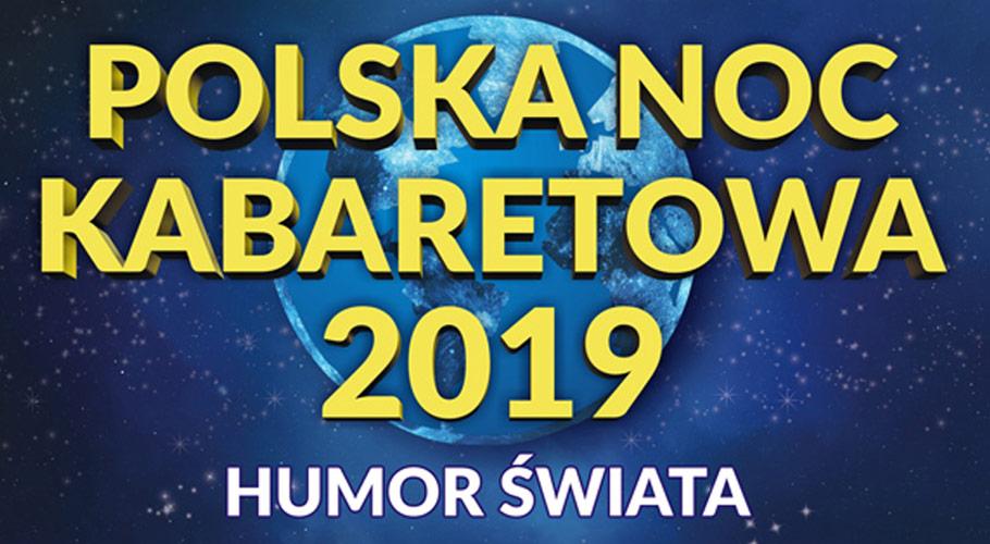 polska-noc-kabaretowa-dabrowa-gornicza-2019