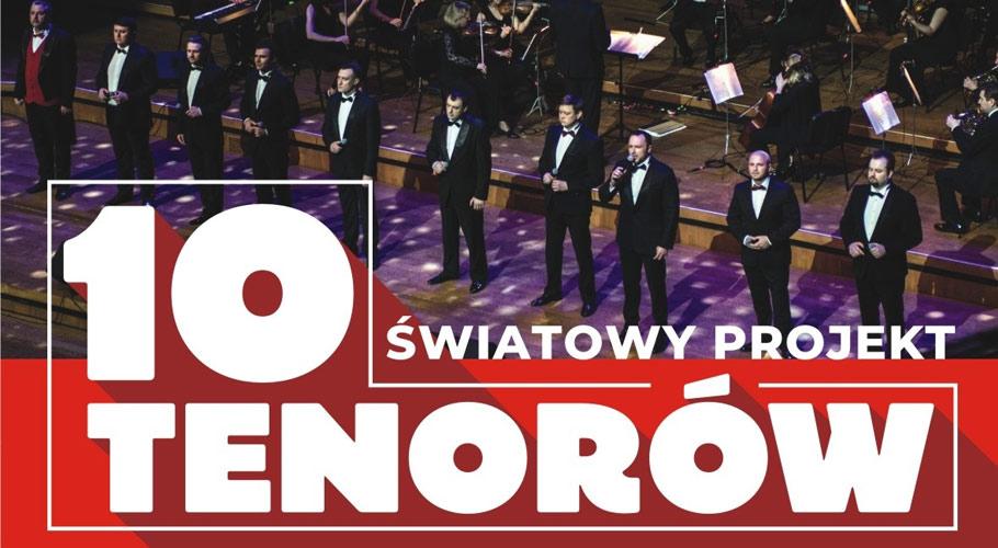 koncert-10-tenorow-pkz-dabrowa-gornicza