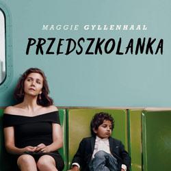 przedkszkolanka-kino-pkz-dabrowa-gornicza-min