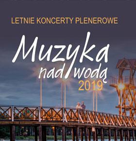 muzyka-nad-woda-koncert-mill-morena-pogoria-3-min