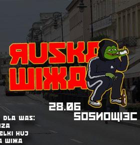 sosnowiecka-ruska-wixa-stadion-zimowy-sosnowiec-min