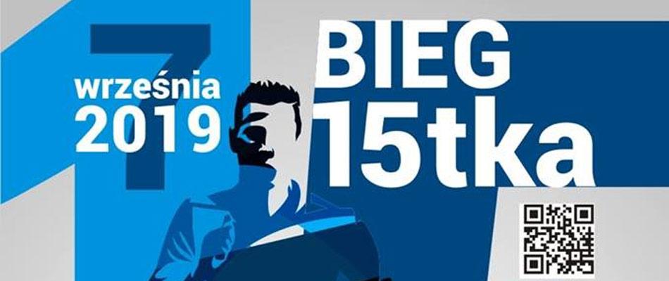 15-z-sosnowca-katowic-bieg-sosnowiec