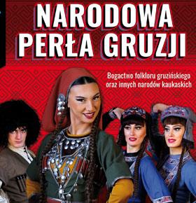 spektakl-narodowa-perla-gruzji-pkz-dabrowa-gornicza-min
