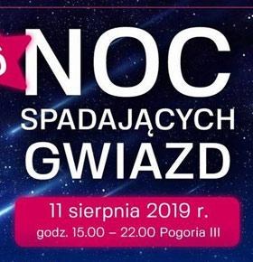 noc-spadajacych-gwiazd-2019-dabrowa-gornicza-min