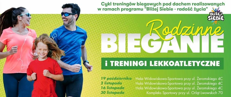 rodzinne-bieganie-i-treningi-lekkoatletyczne-hala-widowiskowo-sportowa-sosnowiec