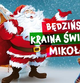 bedzinska-kraina-swietego-mikolaja-park-sybera-min